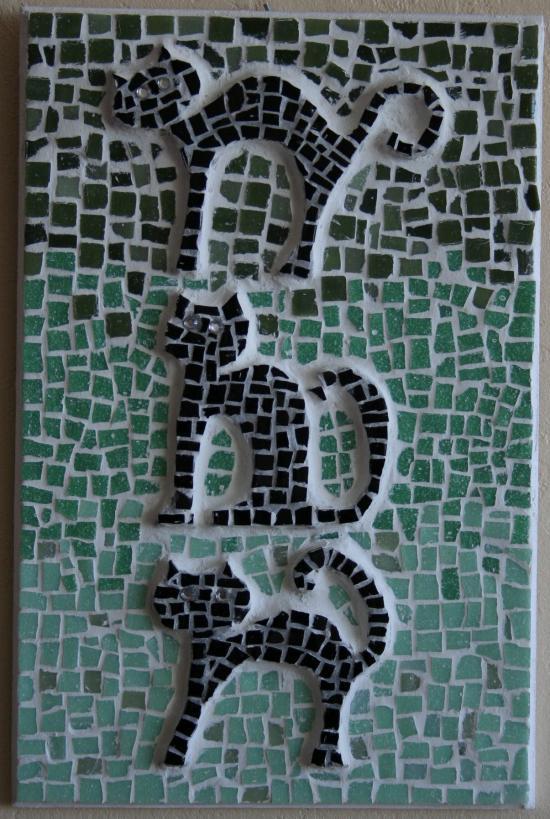 trois petits chats réalisation mosaique création artisanale mosaique ,